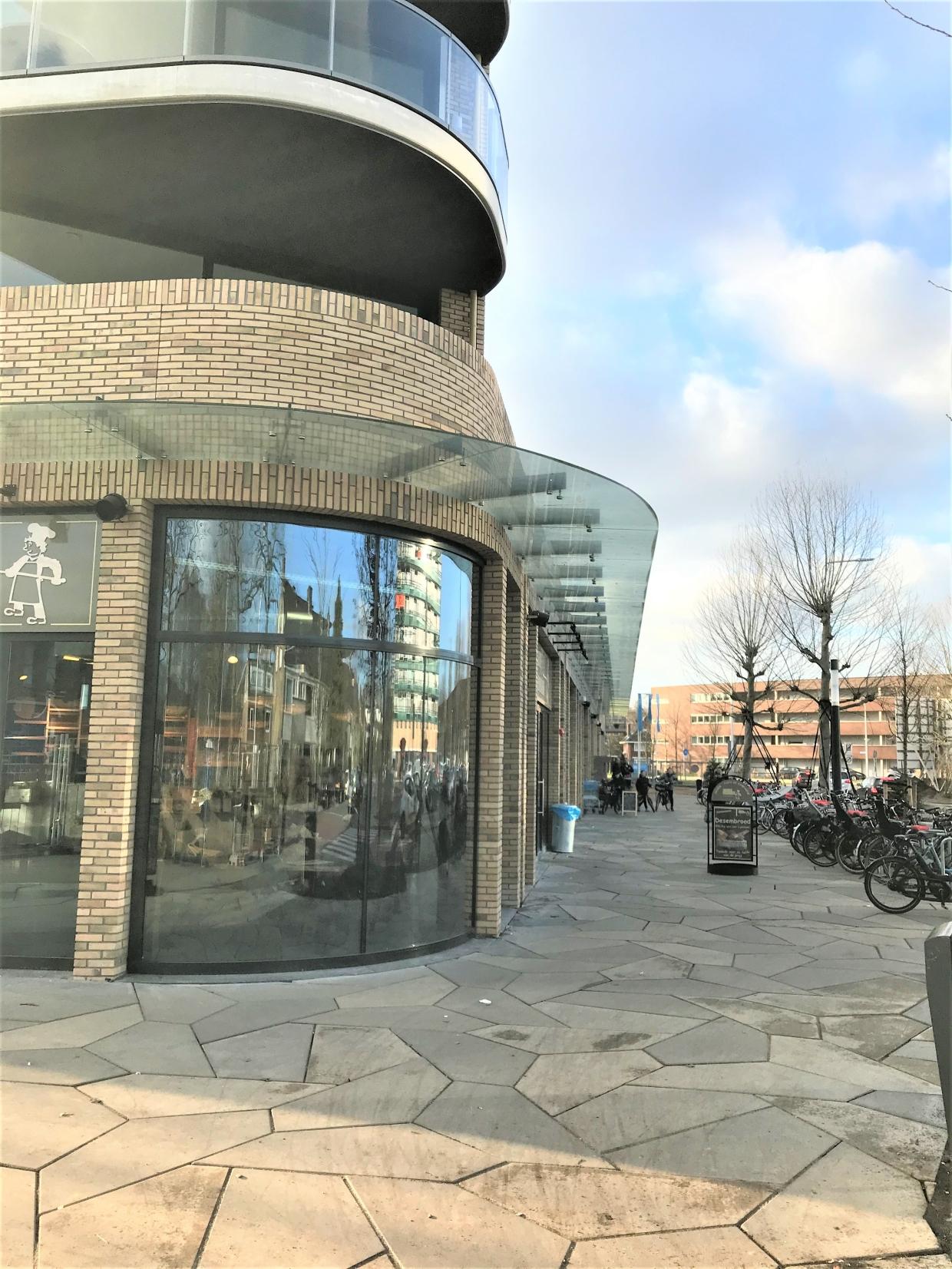 Gaard Utrecht